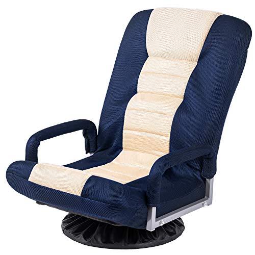 Floor Chair Swivel: Swivel Video Rocker Gaming Chair Adjustable 7-Position